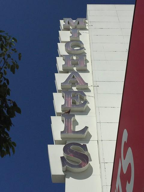 The Michaels sign on Colorado Boulevard in Pasadena, California