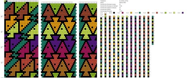 Crochet Brick Stitch Pattern 22fishes2kl7na Gyngyhorgols Pinterest Bead Crochet