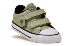 ΠΑΙΔΙΚΑ SNEAKERS ALL STAR