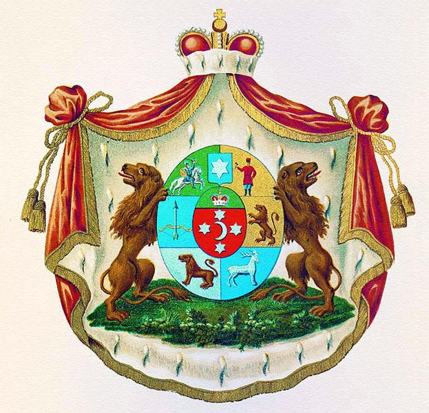 Armoiries de la famille Iousoupov (1799)
