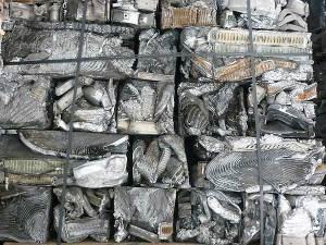 Radiatoare Aluminiu