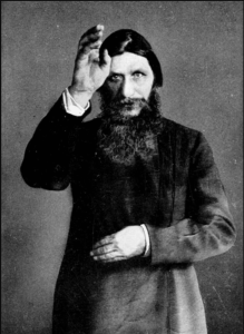 Portrait of Rasputin