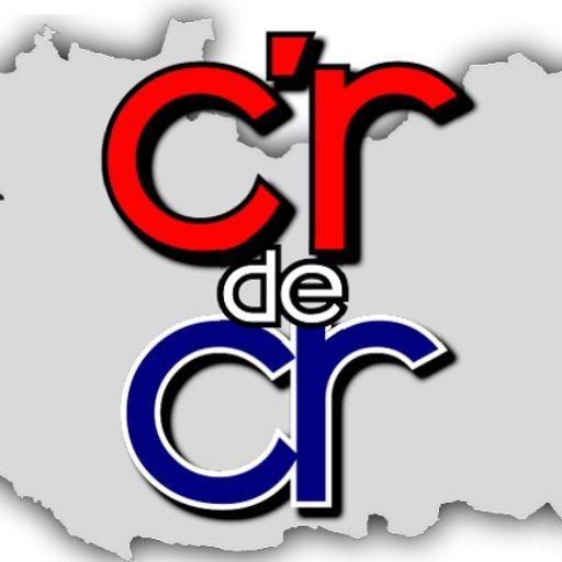 cropped-Logotipo-cronicas-de-ciudad-real01.jpg