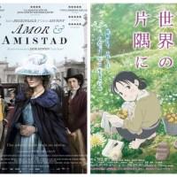 4 películas muy diferentes entre sí