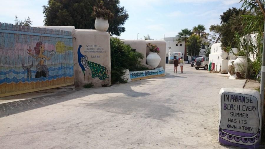 Playas en Mykonos, acceso