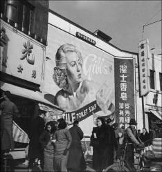 China Xangai 1912.1949 22