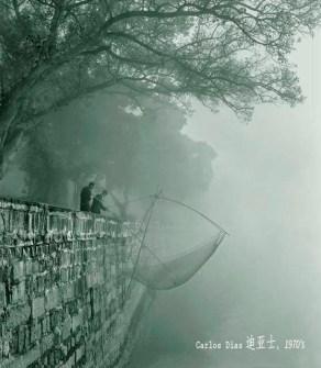 """Macau antigo: Av. República """"Pesca com Rede"""""""