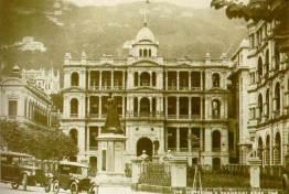 1924年彙豐銀行大廈 HSBC building /prédio