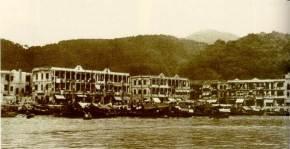 1927年香港仔碼頭 Aberdeen piers