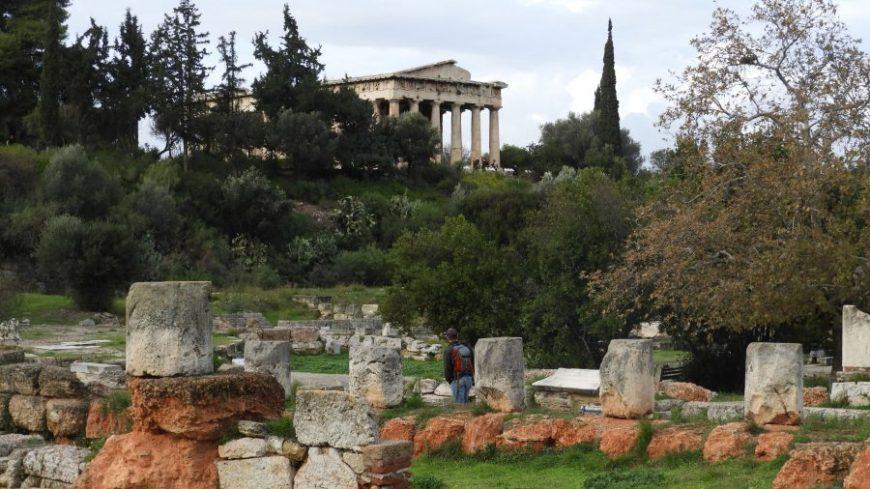 Agora Antigua Atenas