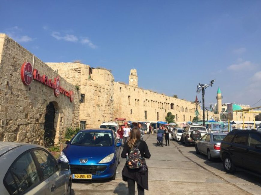 Muralla Acre Israel