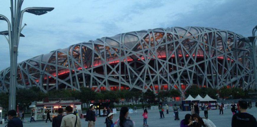 Estadio el nido, visita a Pekín