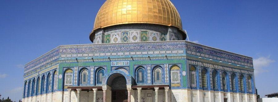 Cupula de la Rorca, Jerusalen
