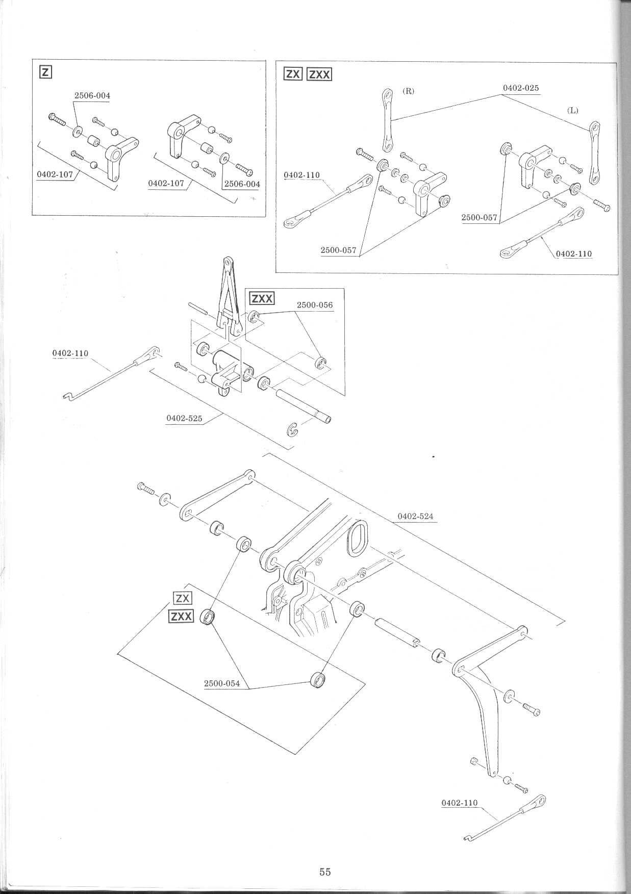 HIROBO SHUTTLE MANUAL PDF