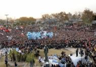 Acto masivo de homenaje frente a la estatua del Che en el Parque Irigoyen de Rosario (prov. Santa Fe) (http://www.rosarioturismo.com/es/articulos/articulos.php?c=2&s=30&art=51)
