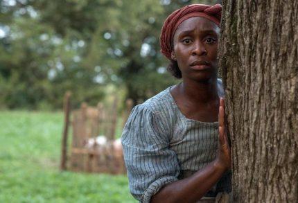 Review: <i>Harriet</i>