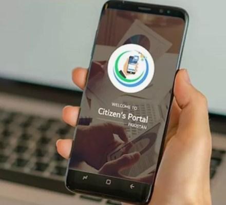 Farmers Pakistan Citizen's Portal