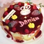 à vous de jouer Anne-Marie Do Cheesecake fraises-chocolat blanc photo J-Ch