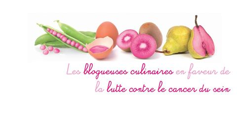 logo octobre rose 2014 10433844_1491429361115144_3122852577696964102_n