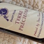 Vin Pinot noir Terre précieuse DSCN0091