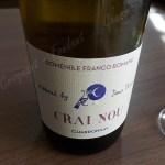 Vin Crai Nou Chardonnay DSCN1022