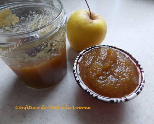 Confiture de Noël à la pomme DSCN1981