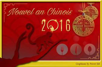 nouvel-an-chinois 2016