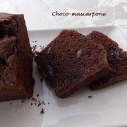 choco-mascarpone DSCN0935