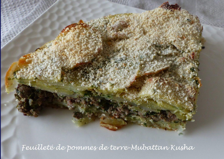 Feuilleté de pommes de terre-Mubattan Kusha P1080535 R