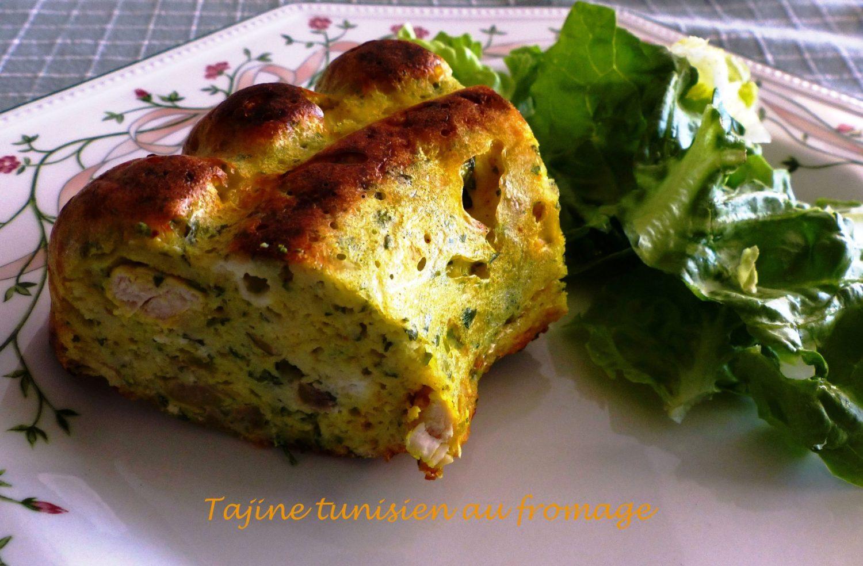 Tajine tunisien au fromage P1120727 R