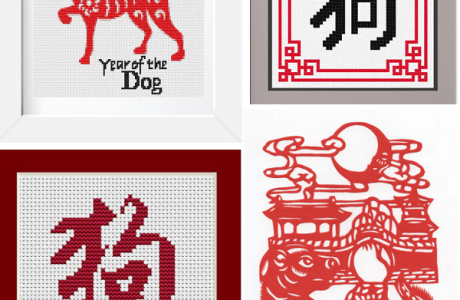 Celebrate the Year of the Dog in Cross Stitch