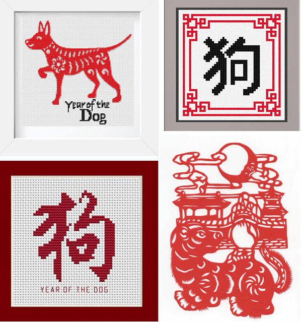 year of the dog cross stitch patterns