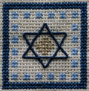 Hanukkah cross stitch