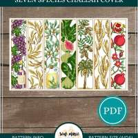 Seven Species Challah Cover Cross Stitch Pattern