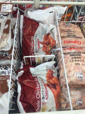 鶏のもも肉。骨つきです。裏をひっくり返すと、ハラールマークの表記があります。