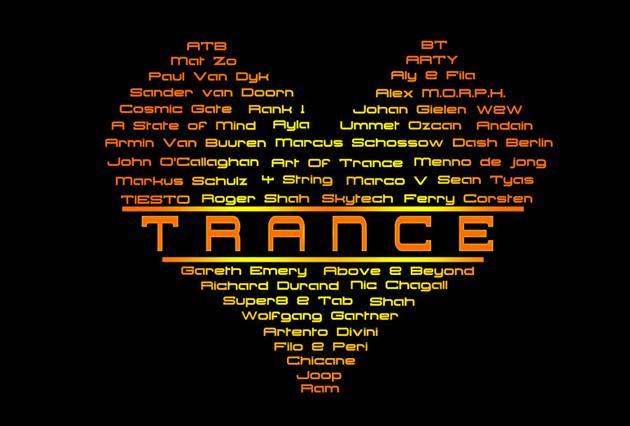 trance5