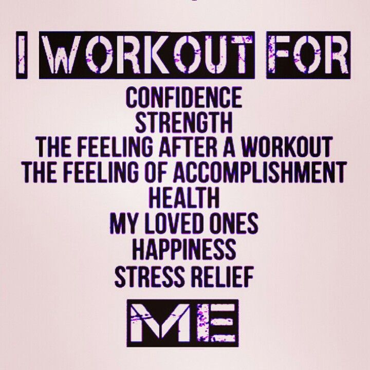 i workout for