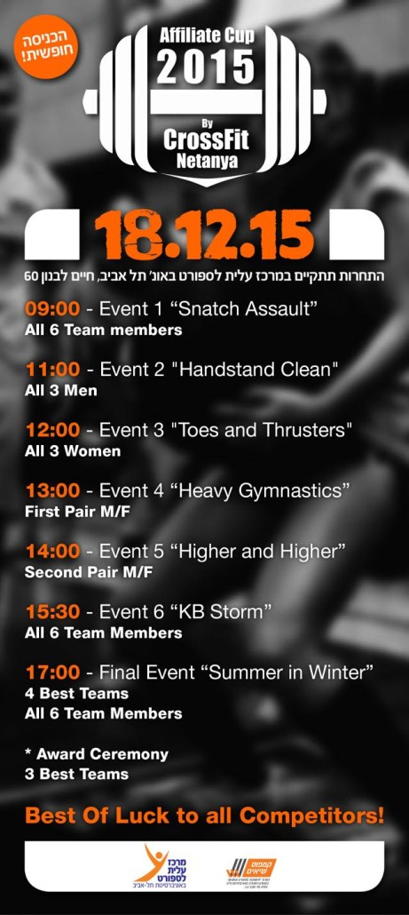affilaite cup events
