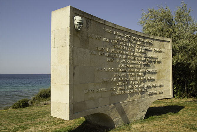Ataturk's Words on Memorial