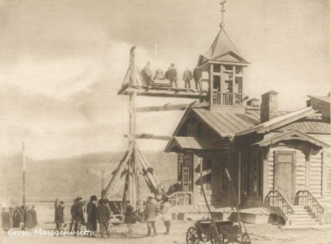 Afternoon, September 9, 1880