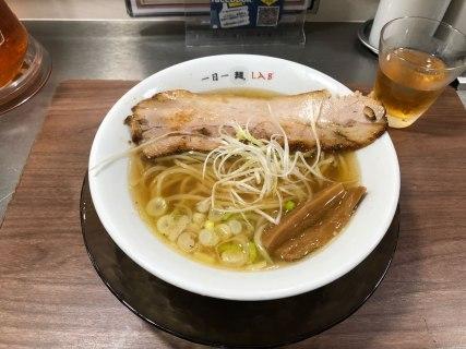 一日一麺LAB 2