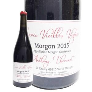 Morgon Vieilles Vignes(モルゴン・ヴィエイユ・ヴィーニュ)