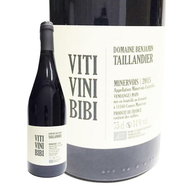 Viti Vini Bibi(ヴィティ・ヴィニ・ビビ)