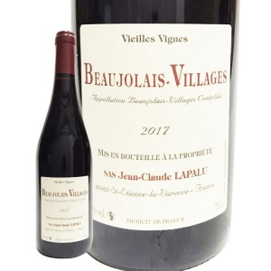 Beaujolais Villages Vieilles Vignes(ボジョレー・ヴィラージュ・ヴィエイユ・ヴィーニュ)