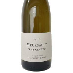 Meursault Les Clous(ムルソー・レ・クル)