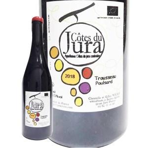 Cotes du Jura(コート・デュ・ジュラ)