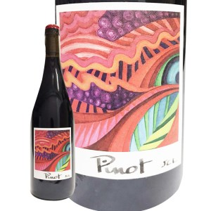 Pinot Noir(ピノノワール)