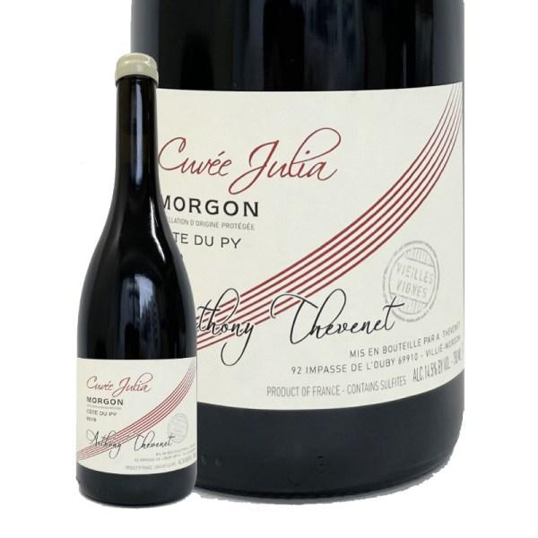 モルゴン・コート・デ・ピィ・ジュリア(Morgon Côte de Py Julia)