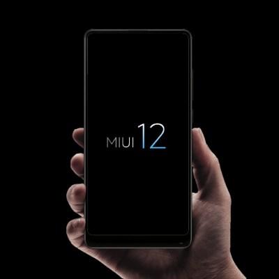 MIUI-12-1