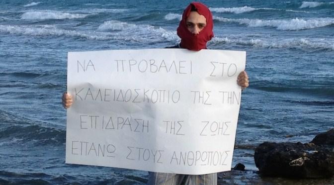 Constantinos Papageorgiou (CY): Performances of daily life